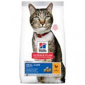 КОТКИ | Храна за котки | Hills Cat Adult Oral Care - зъбна хигиена