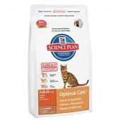 КОТКИ | Храна за котки | Hills SP Feline Adult Optimal Care Lamb - с агнешко
