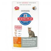 КОТКИ | Храна за котки | Hills SP Feline Young Adult Sterilized Cat Chicken - за кастрирани котки