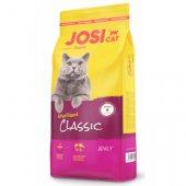 Josera Cat Classic Sterilised - със сьомга и пиле