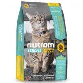 Nutram Cat Weight Control - с пиле, за котки с наднормено тегло
