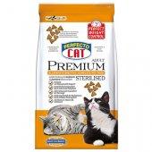 Perfecto Cat Super Premium Sterilised - за кастрирани котки