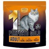 Perfecto Cat GOLD 1 Adult - с пиле