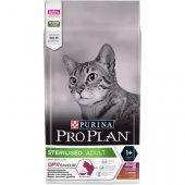 Pro Plan Cat Sterilised - за кастрирани котки с Патица и Дроб