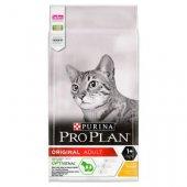 Pro Plan Cat Adult - с пиле