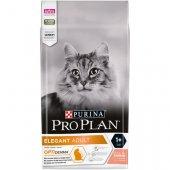 Pro Plan Cat Elegant - със сьомга, за красива и здрава козина