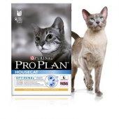 КОТКИ | Храна за котки | Pro Plan House cat - за котки живеещи в домашни условия с пиле и ориз