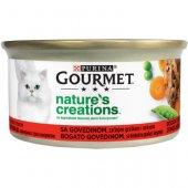 Gourmet Natures Creations, консерва с говеждо, грах и морков