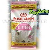 КОТКИ | Храна за котки | Royal Canin Kitten - 400 гр с 400 гр БЕЗПЛАТНО