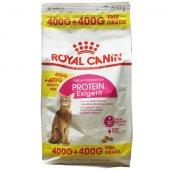 КОТКИ | Храна за котки | Royal Canin Exigent Protein - 400 гр с 400 гр БЕЗПЛАТНО