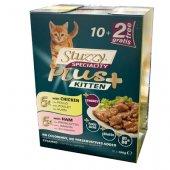 Stuzzy Cat Kitten 6 пауча с пиле и 6 пауча с шунка
