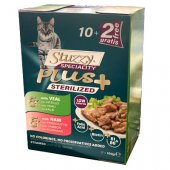 КОТКИ | Храна за котки | Stuzzy Cat Sterilised 6 пауча с телешко и 6 пауча с шунка