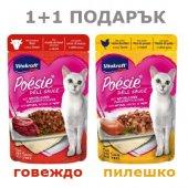 КОТКИ | Храна за котки | Vitakraft Cat POESIE - пауч с говеждо и пиле, без зърнени храни