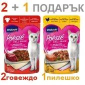КОТКИ | Храна за котки | Vitakraft Cat POESIE - паучове 2+1 с говеждо и пиле, без зърнени храни