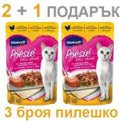 КОТКИ | Храна за котки | Vitakraft Cat POESIE - паучове 2+1 с пиле, без зърнени храни