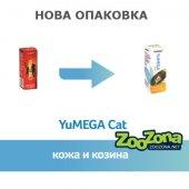 Lintbells Yumega Cat - Хранителна добавка за кожа и козина, 50мл