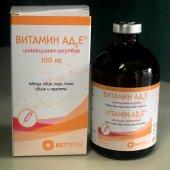Тривитаминол - Витамин АД3Е, 100 мл