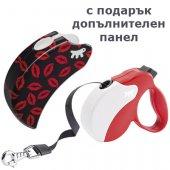КУЧЕТА | Каишки, поводи и адресници | Amigo Small - червен автоматичен повод, 5м лента, до 15кг, с подарък