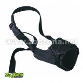 Намордник Ferplast Muzzle Safe XS/S/M/L/XL