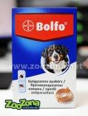 Bolfo Противопаразитна каишка за кучета, 70см