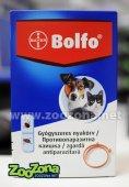 Bolfo Противопаразитна каишка за кучета и котки, 38см