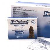 Endectovet, Ендектовет - профилактика на дирофилариозата, 4 табл. за кучета с тегло 10 кг