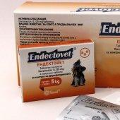 Endectovet, Ендектовет - профилактика на дирофилариозата, 4 табл. за кучета с тегло 5 кг