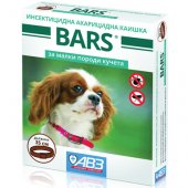 Vet Pro BARS - Противопаразитна каишка Барс за куче, 35см