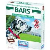 Vet Pro BARS - Противопаразитна каишка Барс за куче, 50см