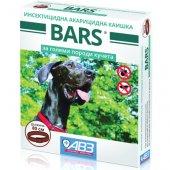 Vet Pro BARS - Противопаразитна каишка Барс за куче, 80см