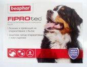 Beaphar FiproTec за гигантски породи, 40-60 кг, 6 пипети