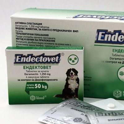 Endectovet, Ендектовет - профилактика на дирофилариозата, 4 табл. за кучета с тегло 50 кг