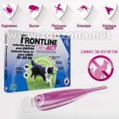 Frontline TRI-ACT - за кучета от 10-20 кг