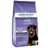 Arden Grange Adult Large Breed - храна за израстнали кучета от големите породи