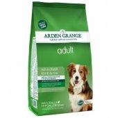 Arden Grange Adult Lamb - Агне и ориз