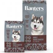 Banters Dog Adult Grain Free - без зърнени култури