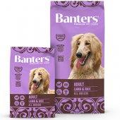 Banters All Breed Adult Lamb & Rice - храна за израснали кучета с агне и ориз