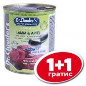 Dr. Clauder Selected Meat, консерва, агнешко и ябълки - за кучета със ставни проблеми, 2 бр x 400гр