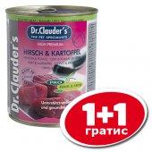 Dr. Clauder Selected Meat, консерва, елен и картофи - за кучета с проблемна кожа и козина, 2 бр x 400гр
