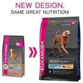 КУЧЕТА | Храна за кучета | Eukanuba Adult Large Breed Lamb - храна за кучета от големите породи с агнешко