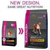 КУЧЕТА | Храна за кучета | Eukanuba Adult Medium Breed