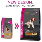 Eukanuba Adult Small Medium Breed Lamb & Rice, 2.5 кг - Храна за кучета с агнешко