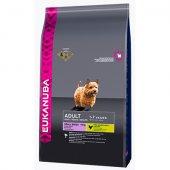 КУЧЕТА | Храна за кучета | Eukanuba Adult Small Breed - за кучета от дребните породи