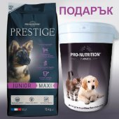 Flatazor Dog Prestige Junior Maxi, 15кг с ПОДАЪК контейнер