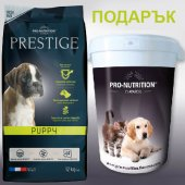 Flatazor Dog Prestige Puppy, 12кг с ПОДАЪК контейнер