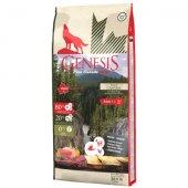 Genesis Dog Deep Canyon Adult - за израснали кучета