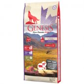 Genesis Dog Wild Tundra Small Breed - за дребни породи, полувлажна
