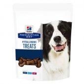 Hills PD Hypoallergenic Treats Canine, 220 гр - лакомство при хранителни алергии