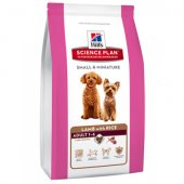 Hills SP Canine Small & Miniature Adult Lamb & Rice - с агнешко и ориз
