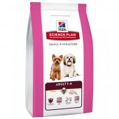 КУЧЕТА | Храна за кучета | Hills SP Canine Adult Small & Miniature Chicken & Turkey